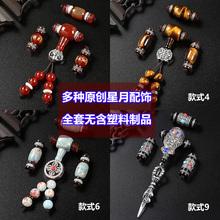 Xiaojingang Xingyue BodhiアクセサリーセットShoushanストーンレッド瑪瑙チベット銀手書きWenwanビーズ108アクセサリー