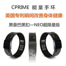 Smart bracelet Cprime Neo limited edition