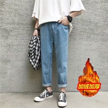 Autumn and winter Plush Korean straight solid jeans