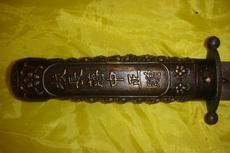Антикварное оружие Античный jiangjieshizhong старое оружие