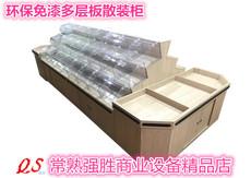 Деревянная витрина Супермаркет Основная еда шкафы