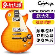 Электрогитара Epiphone LesPaul PRO Special Standard
