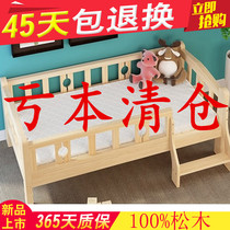 Custom kids solid wood baby single men and women widens childrens beds