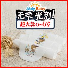 Полотенце от пота Ably baby AB/6101
