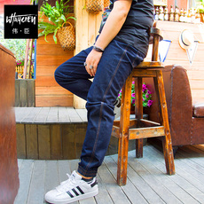 Jeans for men Wei Chen mb2218