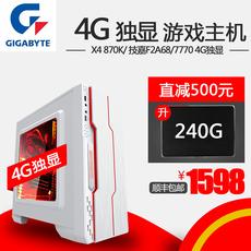 Системный блок Sama 870k 4G DIY