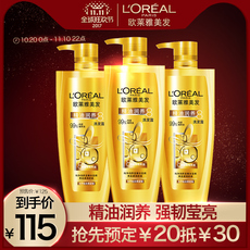 'Oreal of L' 700 400+