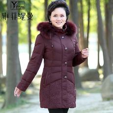 Одежда для дам Yftm yftm8888