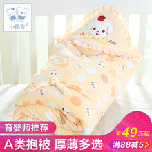 Babies are covered with newborn babies wrapped in spring and winter babies.
