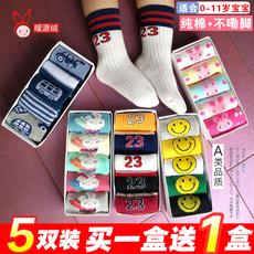 детские носки Warm velvet source 001