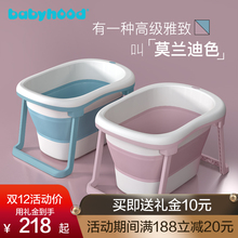 Century baby baby bathing basin swimming bucket can sit lie folding bath tub baby products baby bath home