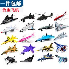 Модель самолета Clx toys