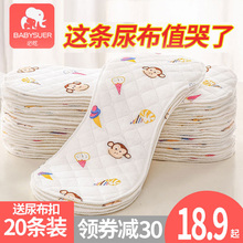 Baby gauze diapers, cotton surface, cotton, autumn and winter baby products, child care diapers, newborn diapers