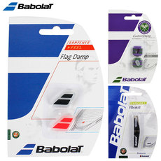 Амортизатор The BABOLAT 132029/30/32 Babolat Flag
