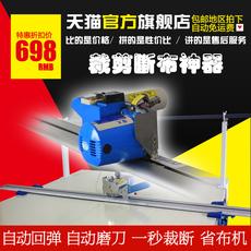 Комплектующие для швейной машинки Junjiu CZD/b11