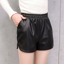 New high waisted Korean elastic and slim shorts