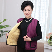 Autumn and winter middle-aged and old people's large warm mother's clothing with plush and thickened cotton vest