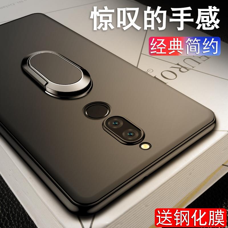 g7手机外壳推荐 g7手机外壳价格 g7手机外壳评价 评测- 淘宝海外
