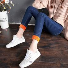 Autumn and winter plush and thickened Korean Slim Pencil jeans