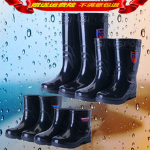 Rain shoes men's summer high, middle and low rain boots antiskid thick bottom water shoes wear resistant acid and alkali resistant water boots overshoes rubber shoes men