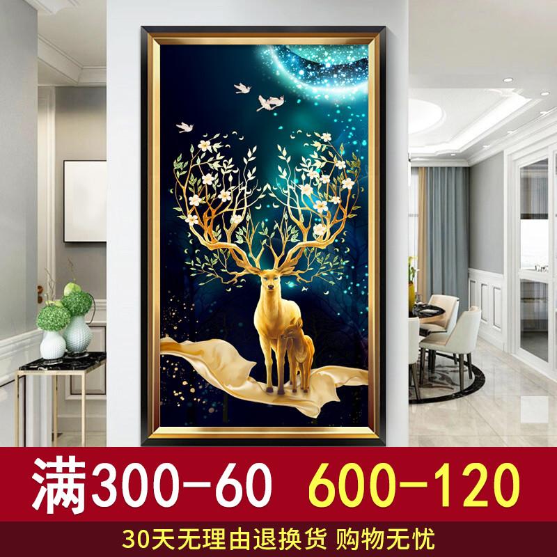 入户玄关装饰画过道走廊竖版壁画招财客厅美式现代轻奢挂画欧式鹿