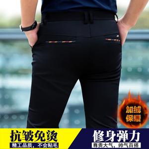 休闲裤男商务西裤子男裤加绒冬季韩版修身弹力小脚裤直筒黑色长裤直筒裤
