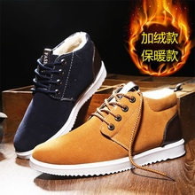 New winter plush and thickened high top casual shoes