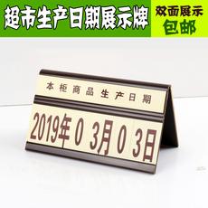 Оборудование для рекламы 00253