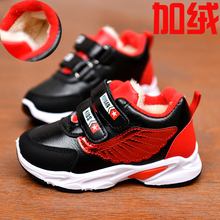 Boys' and girls' shoes in autumn and winter 2019 new plush warm leather cotton shoes children's sports shoes student casual shoes