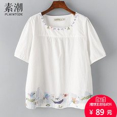 Clothing of large sizes Plwiwtcde qianqian002