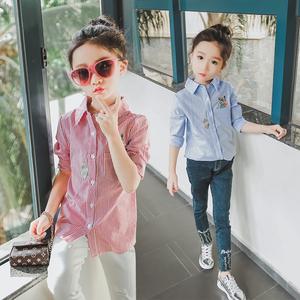媛媛公主美妞童装女童衬衣2017新款 儿童大童女孩子长袖休闲衬衫儿童衬衫