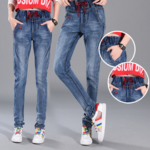 Spring new style high waist jeans women pants elastic waist with fat code relaxed leisure harem pants feet pants