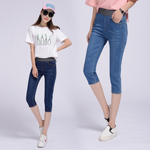 Korean version of seven fat mm elastic waist skinny stretch jeans