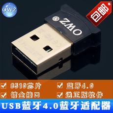 аксессуары для телефона Owz BT-4.0 Usb