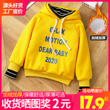 Children's wear, boys' Plush sweater, children's winter bottom coat, 2019 girls' new style, middle and big children's fake two pieces