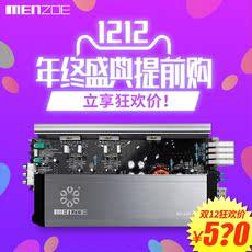 усилитель автомобильный Menzoe 12V