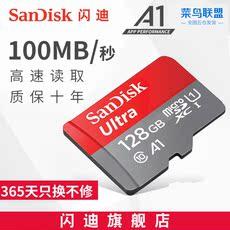 Карта памяти Sandisk Class10 80M/Ssd Tf