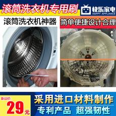 Щетка для мытья посуды Стиральная машина