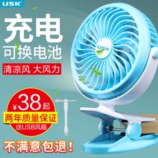 USB-вентилятор Usk USB