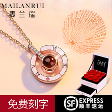 Net red love memory necklace, sterling silver 100 kinds, I love your language clavicle chain birthday gift girlfriend voice.