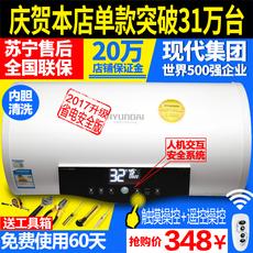 Электрический водонагреватель Hyundai DSZF-50A 50/60/80