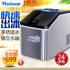 Лёдогенератор Watoor 25kg
