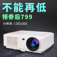 Проектор Canzzi LED WiFi 1080p 3D