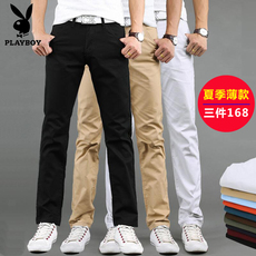 Casual pants Playboy vipbll6#