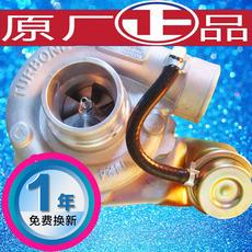 Интеркулер Remote power 4110/4112/jp60s/TB28