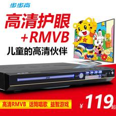 Проигрыватель BBK DVD DVD CD EVD
