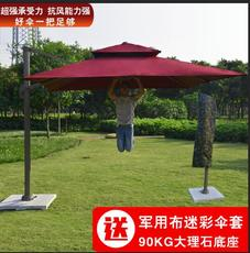 Зонт Good furniture