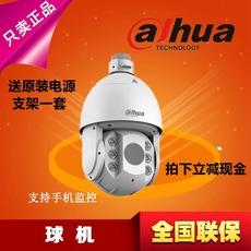 Камера поворотная Dahua 130 DH-SD6C80E-GN150
