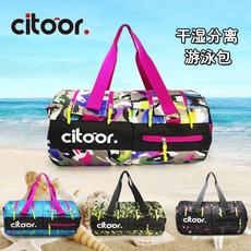 спортивная сумка для плавания Citoor C2P