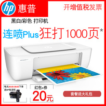 HP HP 1112 color inkjet printer home photo photo small A4 black and white students office even spray